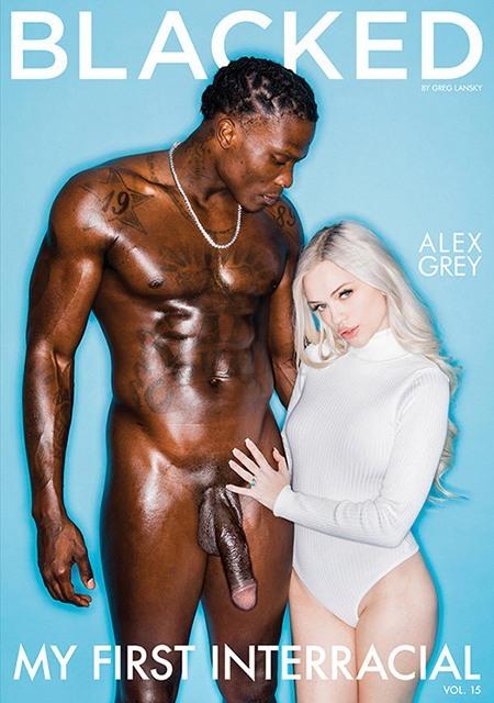 Cover von 'My First Interracial 15'